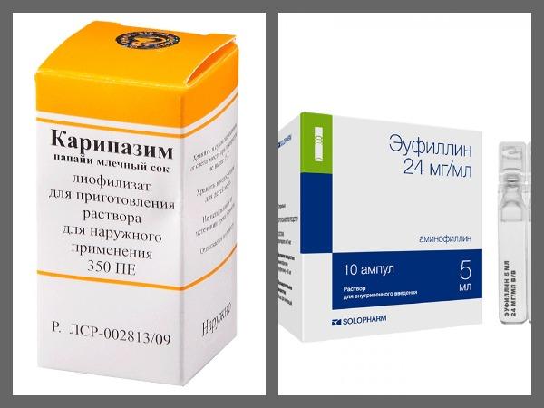 Карипазим и Эуфиллин для электрофореза