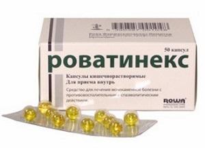 правила применения капсул Роватинекс