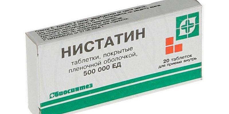 Таблетки и мазь нистатин при стоматите у детей и взрослых. Инструкция по применению