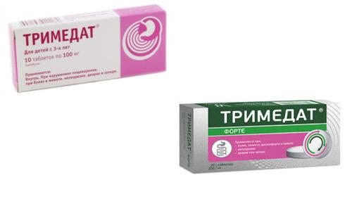 Многие люди имеют проблемы с работой желудка, чтобы устранить их нужно применять Тримедат или Тримедат Форте