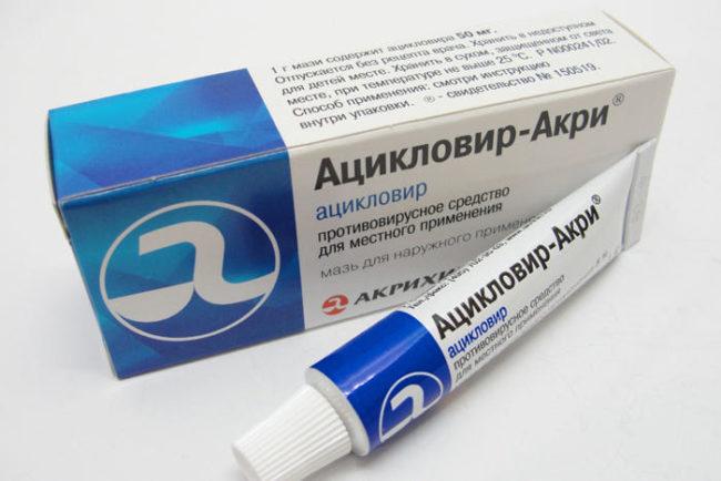 Мази для лечения герпеса на коже