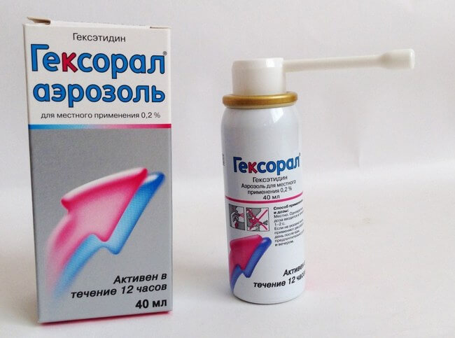 Применение обезболивающего антисептика Гексорал при стоматите у детей и взрослых. Универсальный препарат