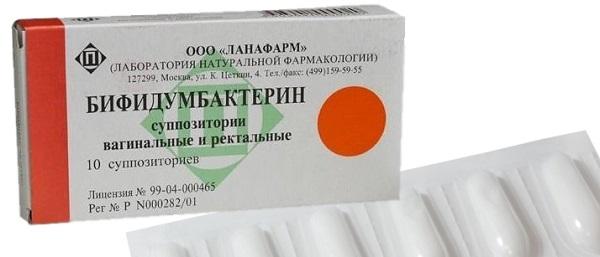 bifidumbakterin-pri-molochnice