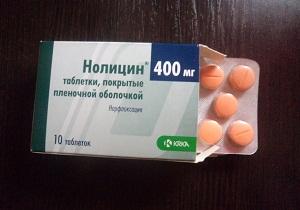 нолицин антибиотик или нет