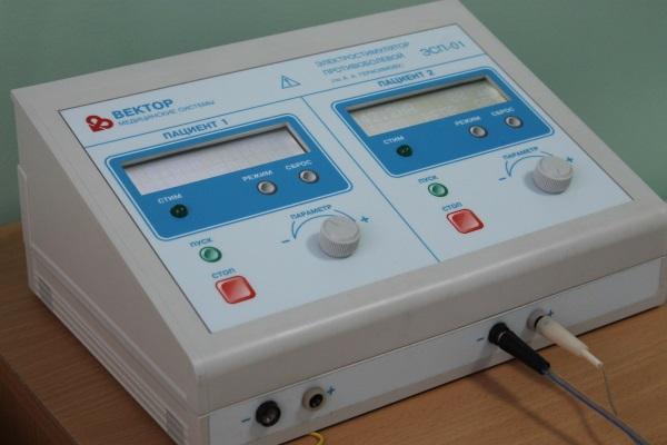 Электростимулятор противоболевой ЭСП-01 Вектор