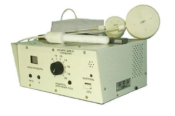 Аппарат ДМВ-01-1 «Солнышко»