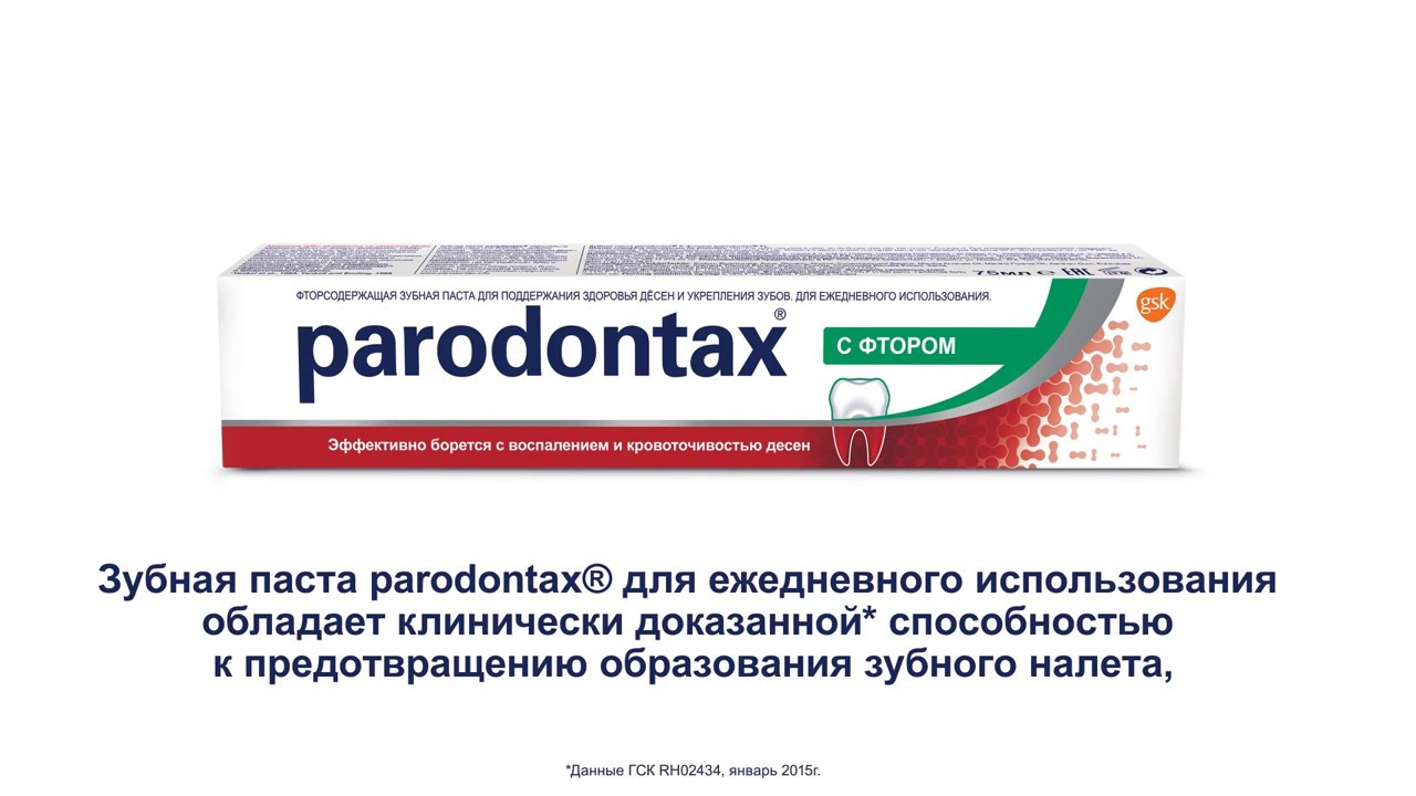 Какие существуют лечебные зубные пасты от пародонтоза? Делаем правильный выбор