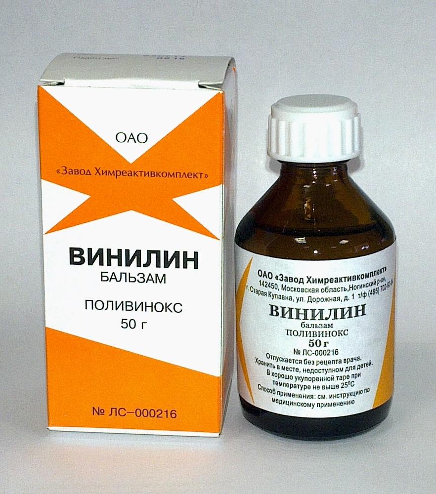 Инструкция по применению препарата Винилин при стоматите у детей. Полезные советы
