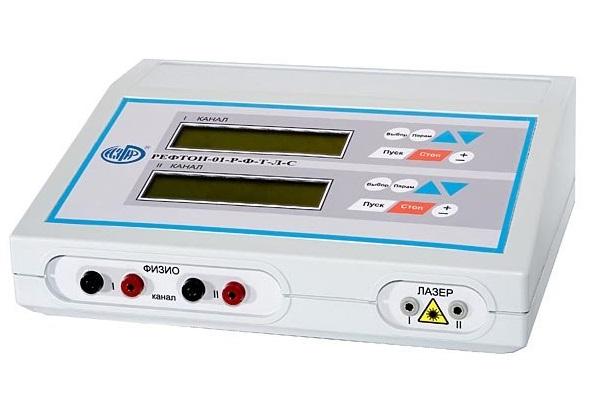 Многофункциональный физиотерапевтический аппарат Рефтон-01-РФТЛС