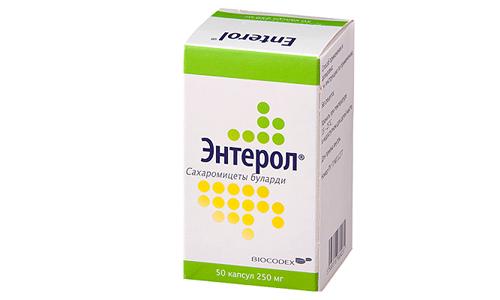 Энтерол содержит живые клетки сахаромицеты буларди, которые оказывают воздействие на патогенные микроорганизмы, восстанавливая микрофлору