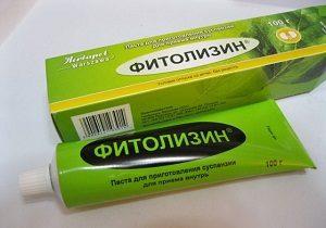 сколько стоит фитолизин