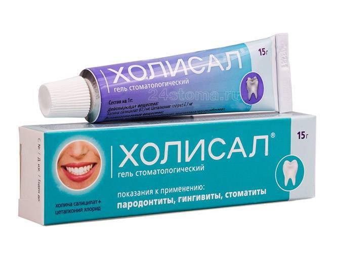 Лечение стоматита во рту у взрослых в домашних условиях. Разнообразие средств поражает