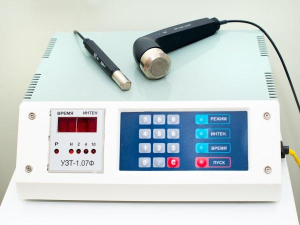 Терапевтический аппарат УЗТ-1.07Ф