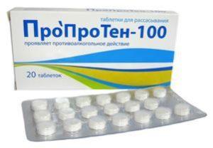 пачка и блистер с таблетками гомеопатического препарата «Пропротен 100»