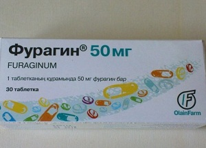 правила применения препарата Фурагин