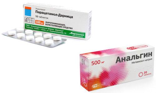 Парацетамол и Анальгин представляют собой сильную комбинацию, которая сбивает сильный жар тогда, когда не справляются другие жаропонижающие препараты