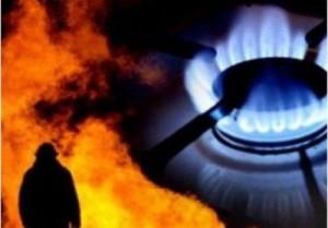 взрыв от утечки газа