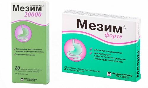 После приема Мезима или Мезима Форте лучше усваиваются полезные вещества, исчезает ощущение тяжести в животе