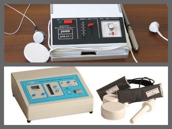 Аппараты для проведения ДМВ-терапии