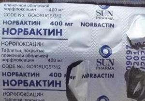 норбактин показания к применению
