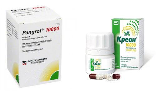 Пангрол и Креон улучшают переваривание жиров, восполняют нехватку ферментов поджелудочной железы, лечат болезни желудка и других органов ЖКТ