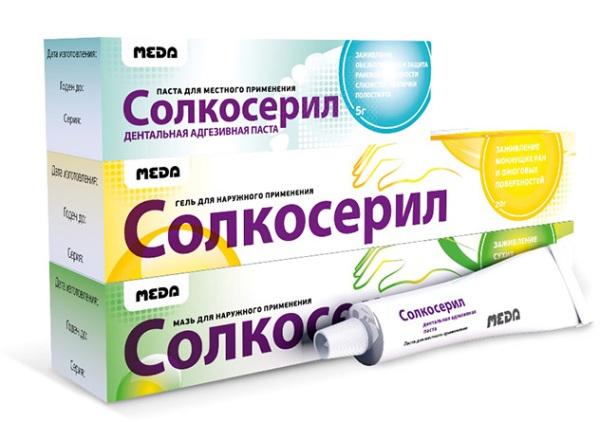 Применение препарата солкосерил для десен и послости рта в стоматологии. Заживляет и обезболивает